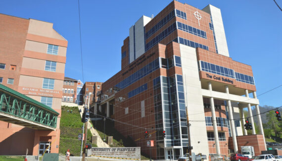 University of Pikeville | Cappex